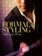 FORMAL STYLING